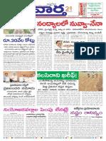 Vaartha Andhra Main 3.8.2017