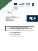 Σύναψη Συμβάσεων Μίσθωσης Έργου Ιδιωτικού Δικαίου.pdf