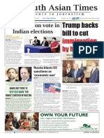 Vol.10 Issue 14 August 5-11, 2017