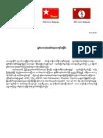 News(2)