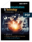 Telecommunications & Technology 2017