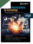 Telecommunications & Technology 2017