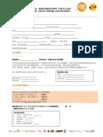 A. Camper Registration Form_Chi