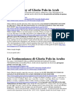 The Testimony of Gloria Polo in Arab