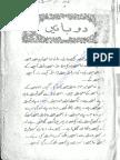 Sunehri Chatan - Complete
