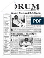 The Forum Gazette Vol. 5 No. 3 February 1-15, 1990