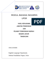 UPSR English Module