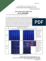 Wafers Cutting Process Change Notice-Talesun Solar