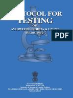 PROTOCOL FOR TESTING AYURVEDIC, SIDDHA & UNANI MEDICINES by  Dr. D.R. LOHAR, M.Sc., Ph.D