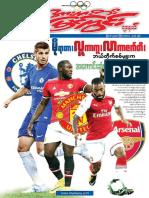 Sport View Journal Vol 6 No 29.pdf
