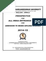 MDMS Prospectus 2014