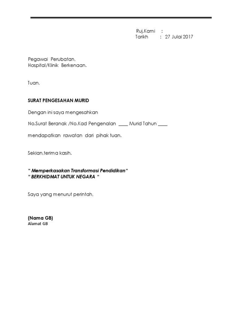 Contoh Surat Rawatan