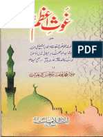 Ghaus e Azam by Wahabi Deobandi Ihtisham Ul Hassan Kandhlavi