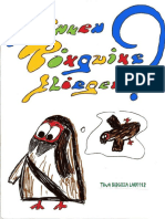 Können_Pinguine_fliegen002.pdf