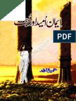 Iman Umeed Aur Mohabbat [PdfStuff.blogspot.com].pdf