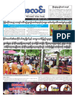 Myanma Alinn Daily_ 8 August 2017 Newpapers.pdf