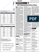 klikdbp4nov7.pdf
