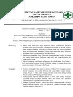 Pemerintah Kabupaten Musi Banyuasin