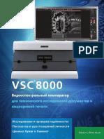 Booklet VSC8000