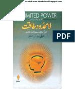 306708913-La-Mehdood-Taqat.pdf
