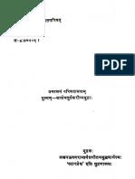 Vedanta Paribhasa With Bhagavati Commentary