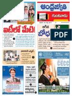 Andhrajyothy Guntur---22.07.2017