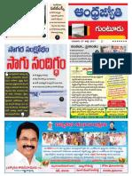 Andhrajyothy Guntur---27.07.2017
