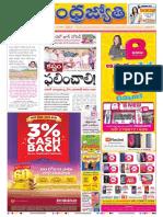 Andhra-Jyothy-12.07.2017.pdf