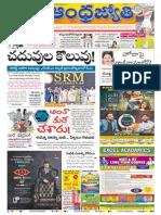 Andhra-Jyothy-16.07.2017