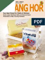 Shuang Hor Magazine