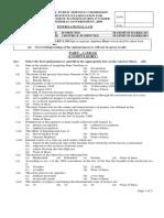 Internationaal Law 2009