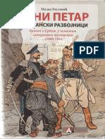 Milan Ristovic - Crni Petar i Balkanski Razbojnici
