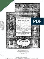 Hebrewbooks Raziel