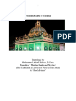 Muslim Saints of Chennai