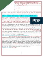 5b (Hindi) Waqiya e Karbala (8 August)