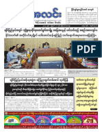 Myanma Alinn Daily_ 10 August 2017 Newpapers.pdf