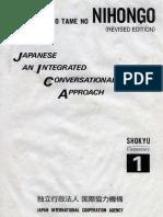 Nihongo 001 Cover