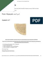 Rubu' Mujayyabالربعالمجيب _ Almalakawi's Blog