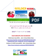 Great Golden Guide 6th Edition