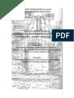 Ignatakis_Stylianidis-SeminariaTEE.pdf