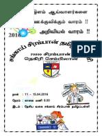 Sc Buku Science Fair