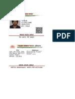 Adhar Card Copy