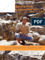 HIEROGLYPHS_OF_THE_PHAISTOS_DISC_(history_and_full_text_translation)_n.pdf