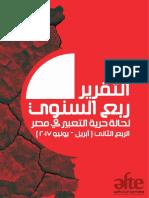تقرير الربع الثاني.pdf