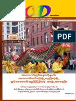 OD News Letter Volume1 NO2 Online Reading File