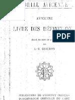 Livre des définitions d'Avicenne