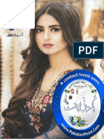 Hina Digest August 2017 PDF Download - Zemtime.com