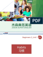 Jason Super English_Beginners 2