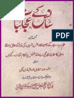 Sans K Ajaibat.pdf