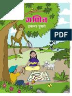 marathi_ganit_std_2nd.pdf